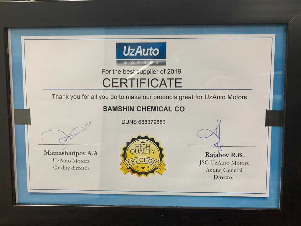 UZAUTO MOTORS SUPPLIER Quality Excellence Award2.jpg